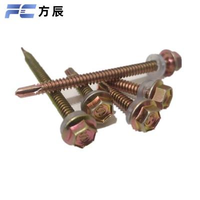 永年厂家六角钻尾螺丝带垫自攻自钻螺钉