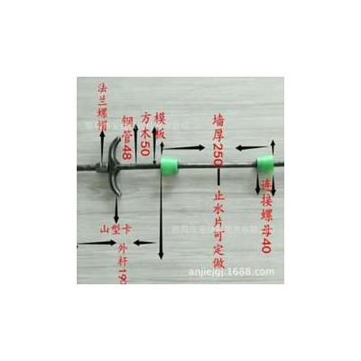 永年厂家三段止水锚杆