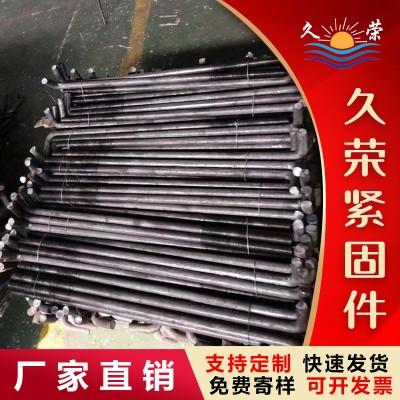 永年厂家大型7字地脚螺栓