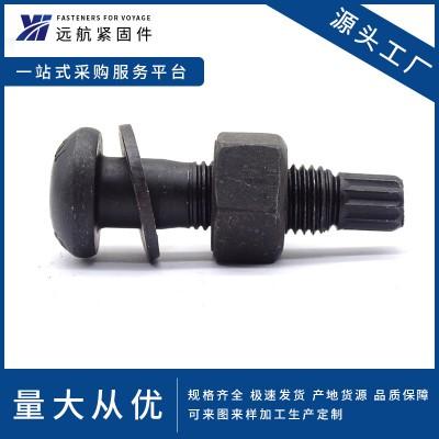 永年厂家钢结构连接螺栓