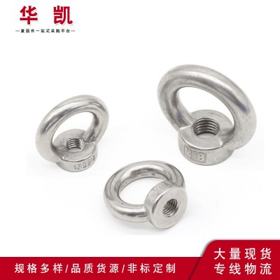 永年厂家不锈钢吊环螺丝吊环