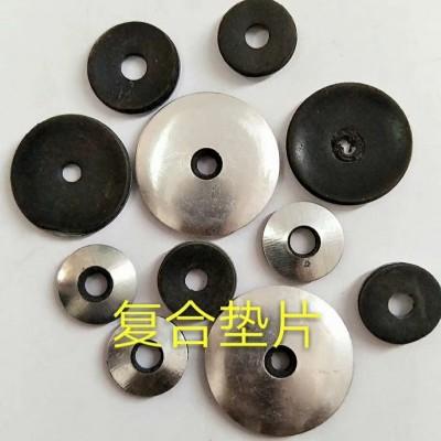 永年厂家普通 铁 黑 橡胶 复合垫