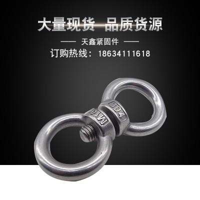 永年厂家环形起重吊环螺栓
