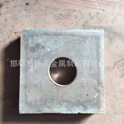 永年厂家方垫 铁板方垫