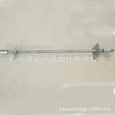 永年厂家建筑模板通丝对拉螺杆