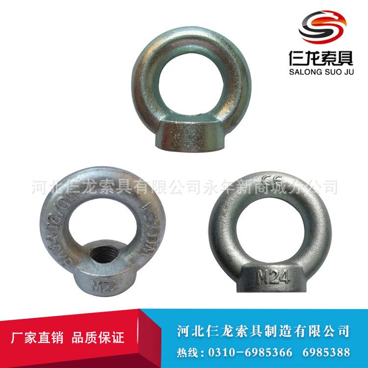 永年厂家 镀锌吊环螺母 重型吊环