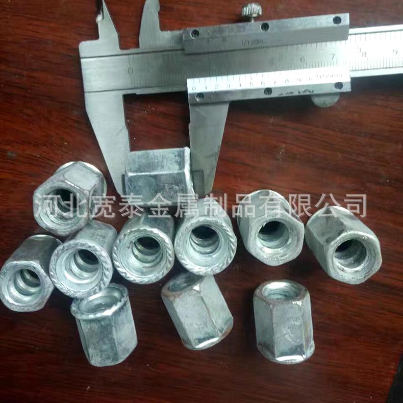 永年厂家 建筑专用铝模板锥形螺栓