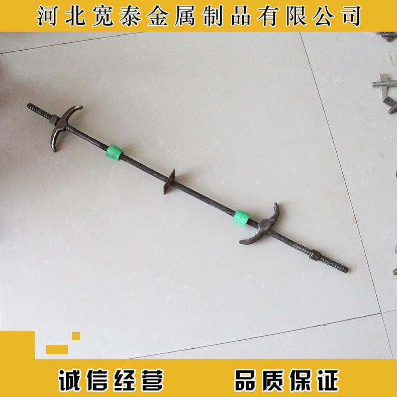 永年厂家新型三段式止水螺杆