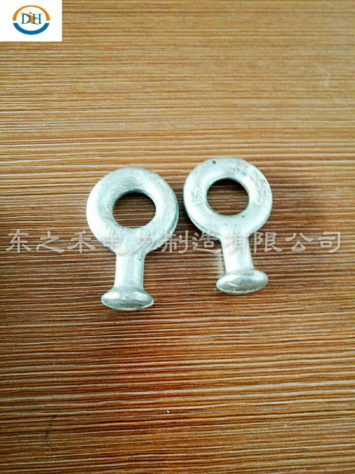 永年厂家电力金具器材有限公司批发零售定做球头挂环