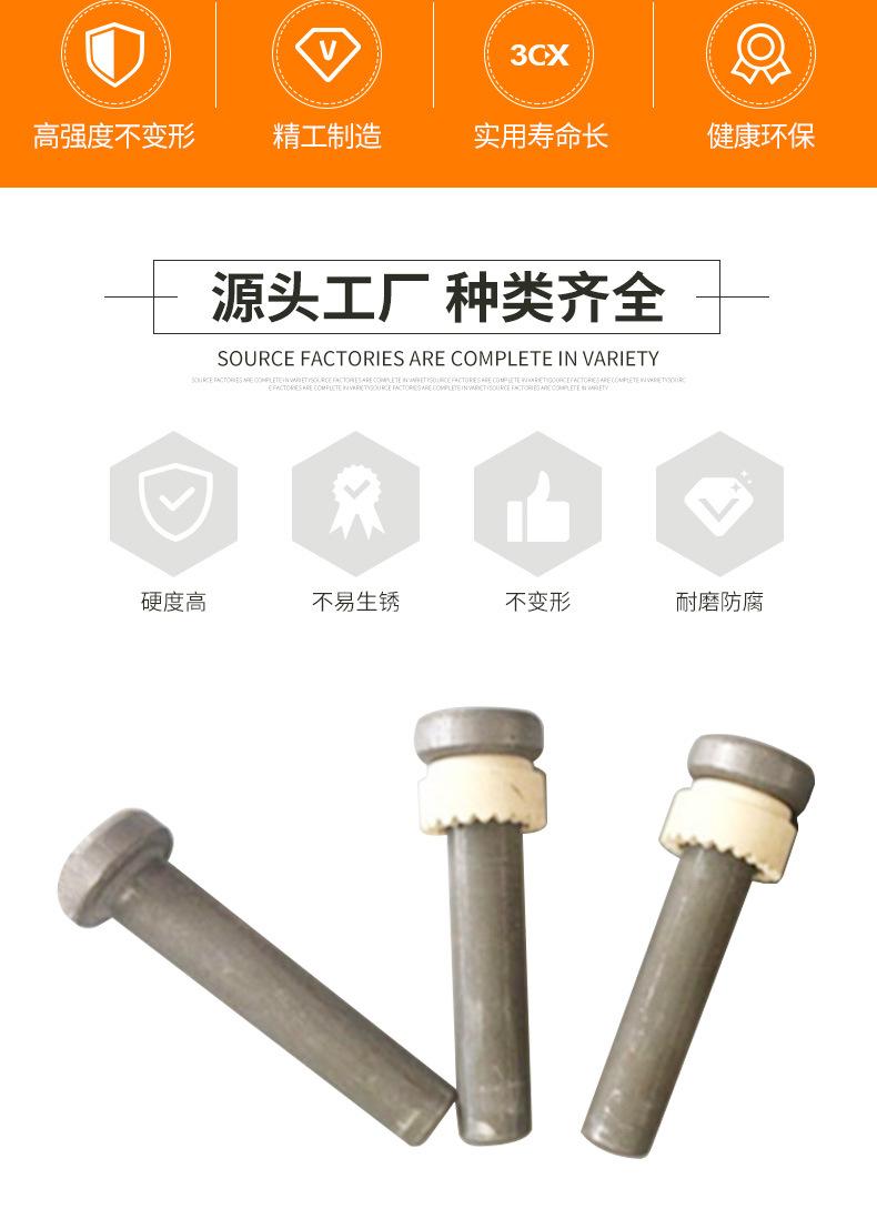 永年厂家 圆柱头焊钉