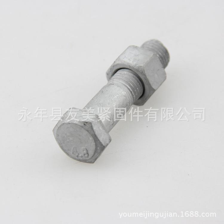 永年厂家镀锌六角螺栓