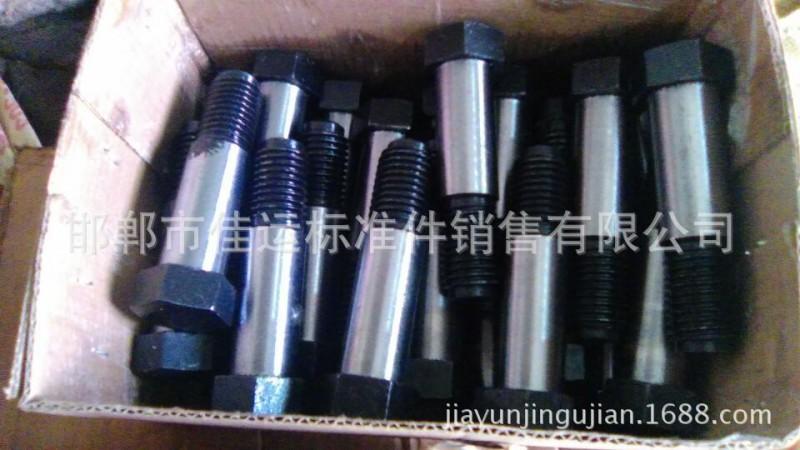 永年厂家高强度调制发黑铰制孔螺栓