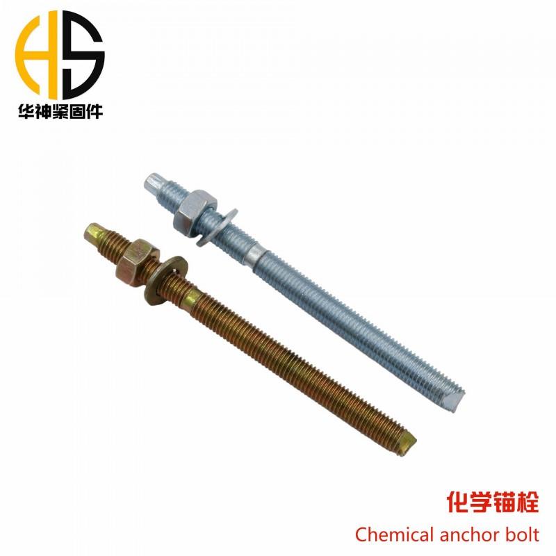 永年厂家化学螺杆国标碳钢镀锌圆头螺栓化学锚栓