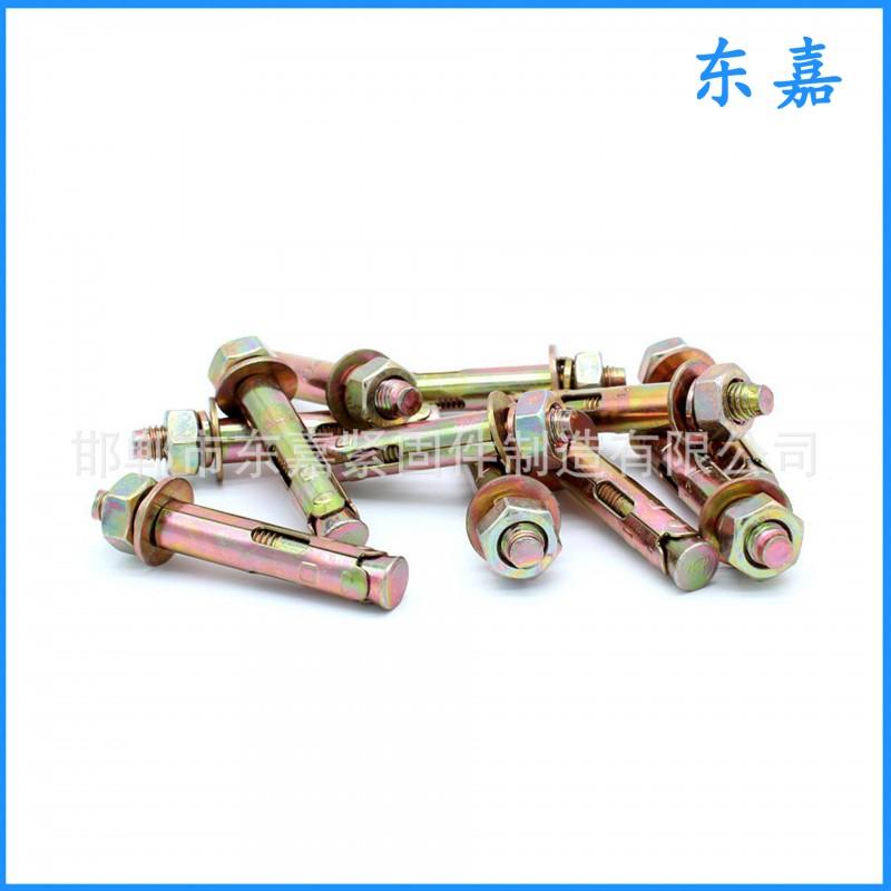 永年厂家 国标镀锌带孔膨胀螺栓