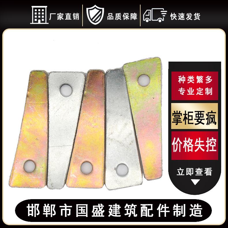 永年厂家生产建筑铝模板配